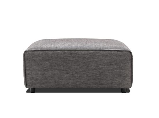 Carmo modern footstool